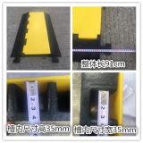 Protector de goma del cable del acontecimiento al aire libre de la chaqueta amarilla de 5 canales