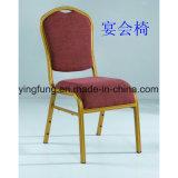 Популярный стул банкета цвета металла и стул гостиницы (YF-HT058)