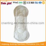Doublures de Panty de coton, mini Madame Pads
