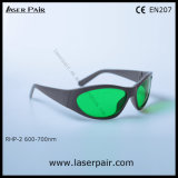 빨간 Laser 보호 고글 레이저 안전 Glasses/635nm, 회색 프레임 55를 가진 650nm 694nm (RHP-2 600-700nm)의 높은 안전