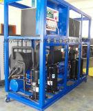 refrigeratore di acqua raffreddato ad acqua industriale 150kw con il serbatoio e le pompe