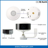情報処理機能をもった機密保護の住宅用警報装置のための720pスマートな無線カメラ