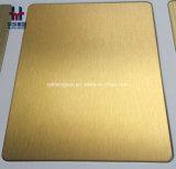 プロジェクトの装飾のマットの反指紋のための金によって着色されるステンレス鋼シート