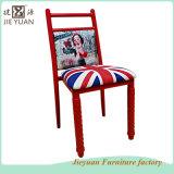 [بدّد] فولاذ مطعم عصريّة [رترو] يتعشّى كرسي تثبيت ([ج-ف54])