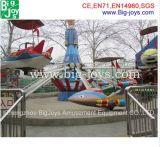 판매 (DJ-FC005)를 위한 위락 공원 자제심 비행기 탐