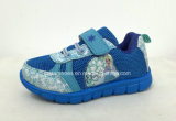 注入の子供の靴(MST17012)