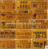 Export-Kfz-Kennzeichen, Auto-Platte, Nummernschild