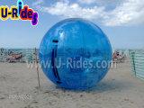 大人のための多彩なPVC膨脹可能な水球