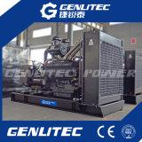 200kw/250kVAはShangchaiのディーゼル機関を搭載するディーゼル発電機セットを開く