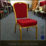 현대 가구 제조자 결혼식을%s 알루미늄 연회 의자