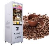 آليّة [إسبرسّو] قهوة [فندينغ مشن] كلّيّا