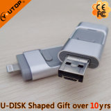 3 в 1 для iPhone/Android USB Pendrive Mobilephne OTG для подарка (YT-3401)