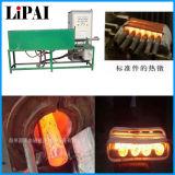 Máquina de forjamento quente da melhor indução industrial automática do boleto IGBT da barra do preço