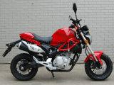 [رزم150ج] رياضة درّاجة ناريّة [125كّ/150كّ]