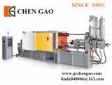 23 Jahre der Geschichten-800ton Aluminiumlegierung-Druckguss-Maschine