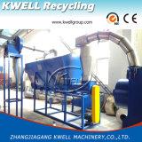 Пластмасса задавливая мыть рециркулирующ машину для аграрной пленки