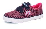 子供KtK068のための男女兼用のスニーカーのズック靴