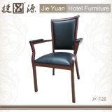 会合(JY-F28)のための高い等級の革Alumiumの黒い肘掛け椅子