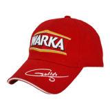 Бейсбольная кепка приспособленная вышивкой (JRE009)