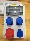 Multi-Outlet Combination Socket Box Unidades