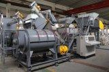 Machine à laver usine de lavage des bouteilles de HDPE/plastique utilisés de PE