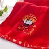 除草のギフトタオル、100%年の綿の刺繍パターンのための恋人の浴室タオル