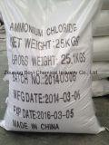 Hot Sale Tech Grade Poudre de chlorure d'ammonium
