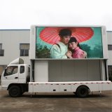 P10 Truck Mobile LED Display