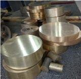 Colada continua de aluminio del tubo C95200 Ab1 del bronce