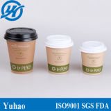 Lidsの熱いCoffee Paper Cup