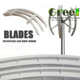 縦の軸線の風力または発電機のための1/2/3//5/10kw Firberglassの刃