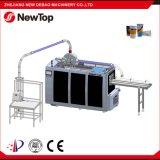 Papiercup, das Maschine mit Cer und ISO9001 bildet: 2000