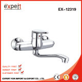Bath/Basin/Kitchen Mixer Faucet Set (séries EX-12317)
