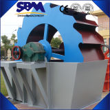 China Mining Sand Washer Price for Sale