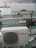 Tipo rachado condicionador de ar (série G)