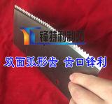 Facas da máquina da lâmina da máquina/faca serrilhada da lâmina/máquina