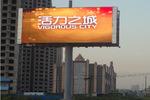 防水高い明るさP10屋外のフルカラーLEDスクリーン