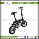 bicicleta de dobramento elétrica adulta da boa qualidade 12inch