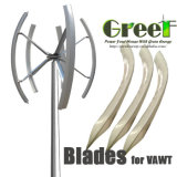 lámina de 1/2/3//5/10kw Firberglass para la turbina de viento del eje/el generador verticales