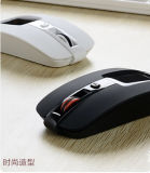 Good Performance Energy Saving Laptop & Desktop Wireless Solar Mouse