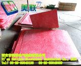 熱拡張のファイバーのシートまたはパッドの工場