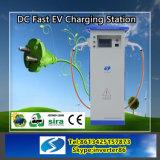 Зарядная станция DC быстрая EV уровня 3