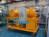 オンライン移動式タービン油純化器