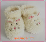 Bege Plush Rabbit Indoor Animal Shoes
