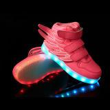 아이 LED는 불이 켜진다 운동화 운동 날개 단화 (작은 아이, 파란)를