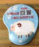 Moutons et Clothes Custom Logo Mousepad