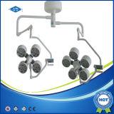 병원 장비 찬 운영 램프
