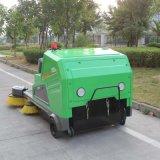 Si raddoppia scopare automatico della macchina di pulizia del pavimento delle spazzole (DQS18)
