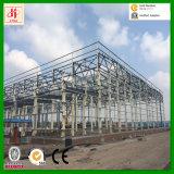 デザイン鉄骨構造の倉庫