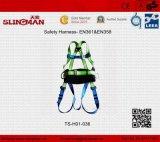 TSH01 036safetyは利用する(EN361&EN358)